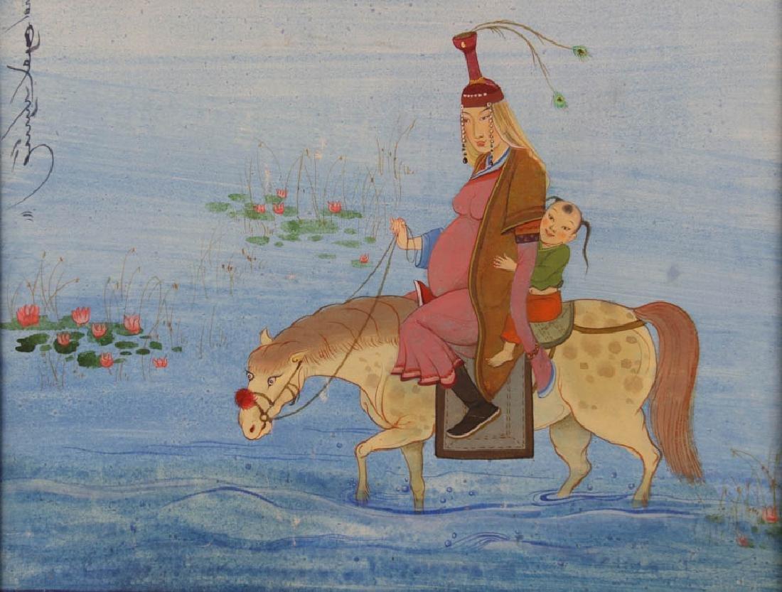 Mongolian Watercolor - 2