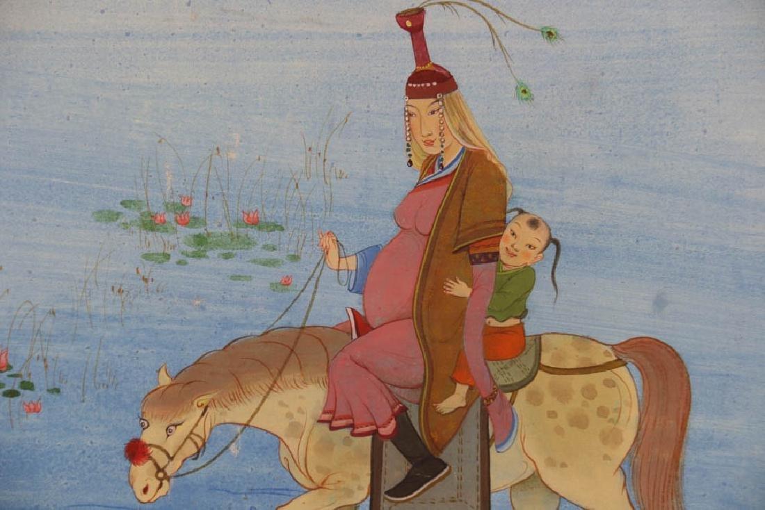 Mongolian Watercolor - 3