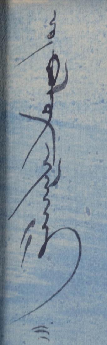 Mongolian Watercolor - 4