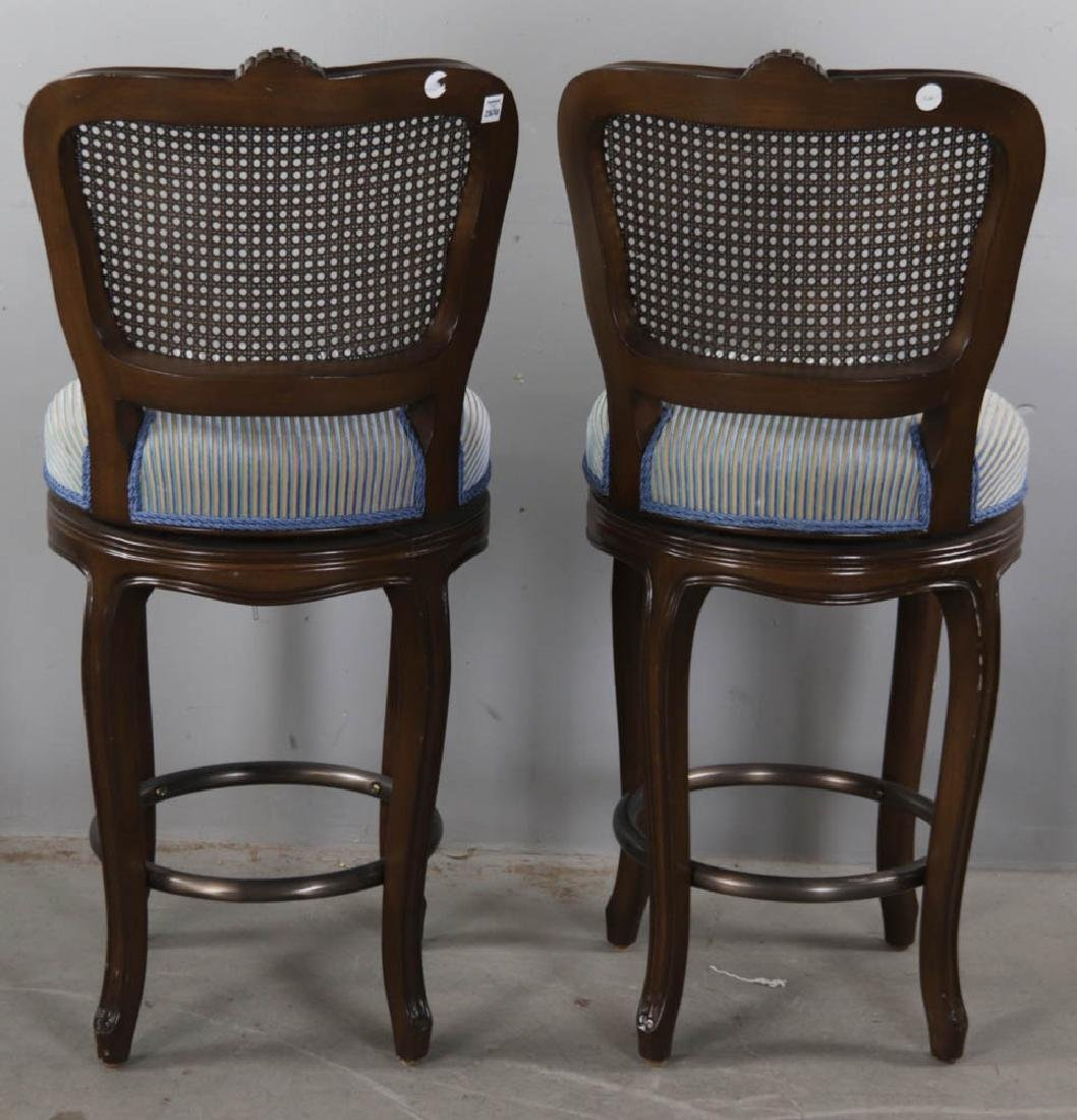 Pair of Upholstered Stools - 5