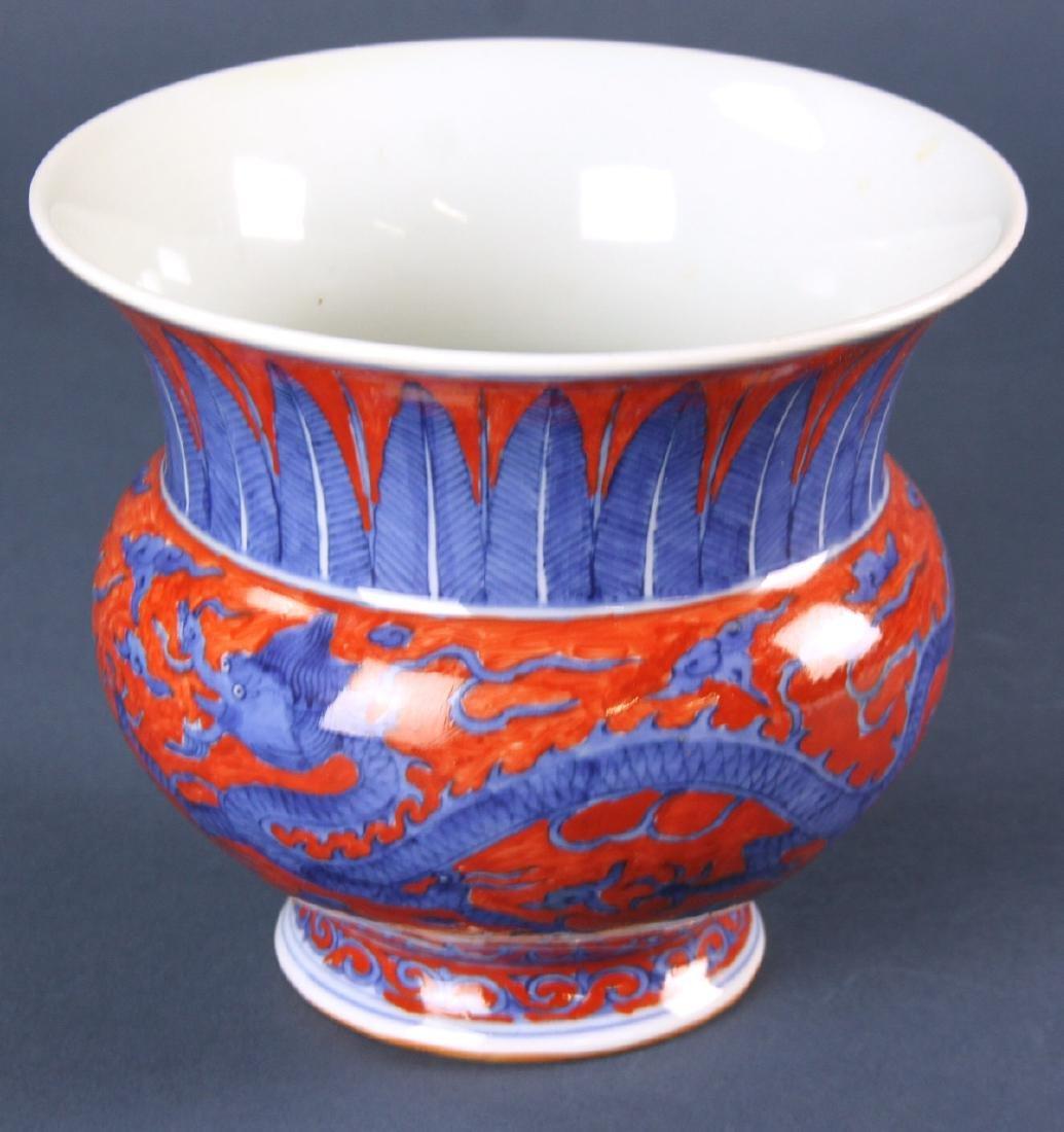 Copper Red with Underglazed Blue Porcelain Vase