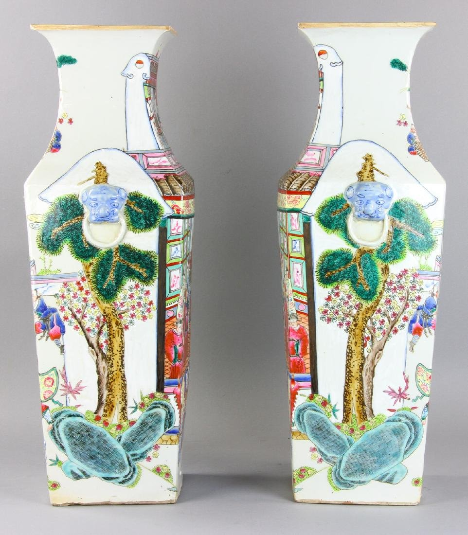 Pair of Chinese Famille Rose Porcelain Vases - 4