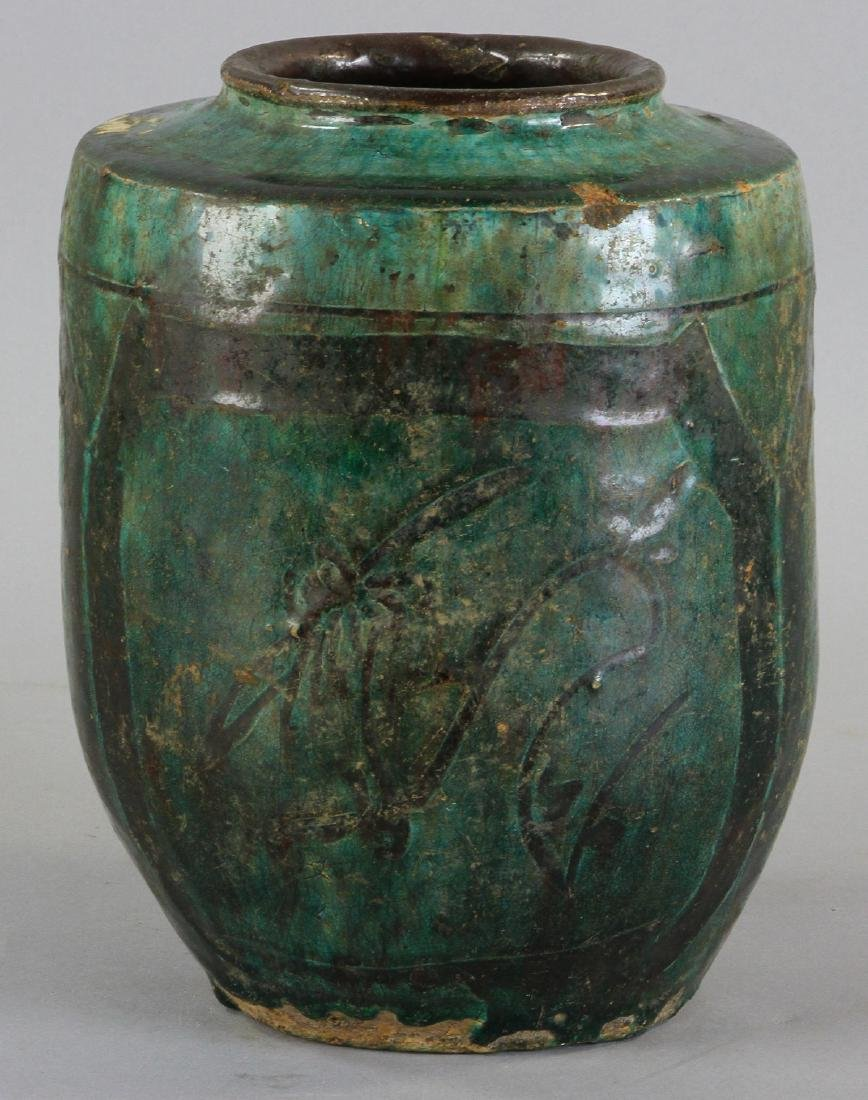18thC Chinese Glazed Vase - 3