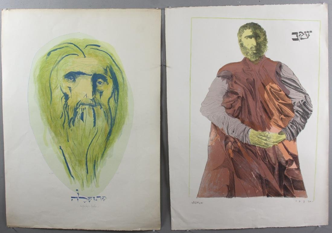 Leonard Baskin, Two Lithographs