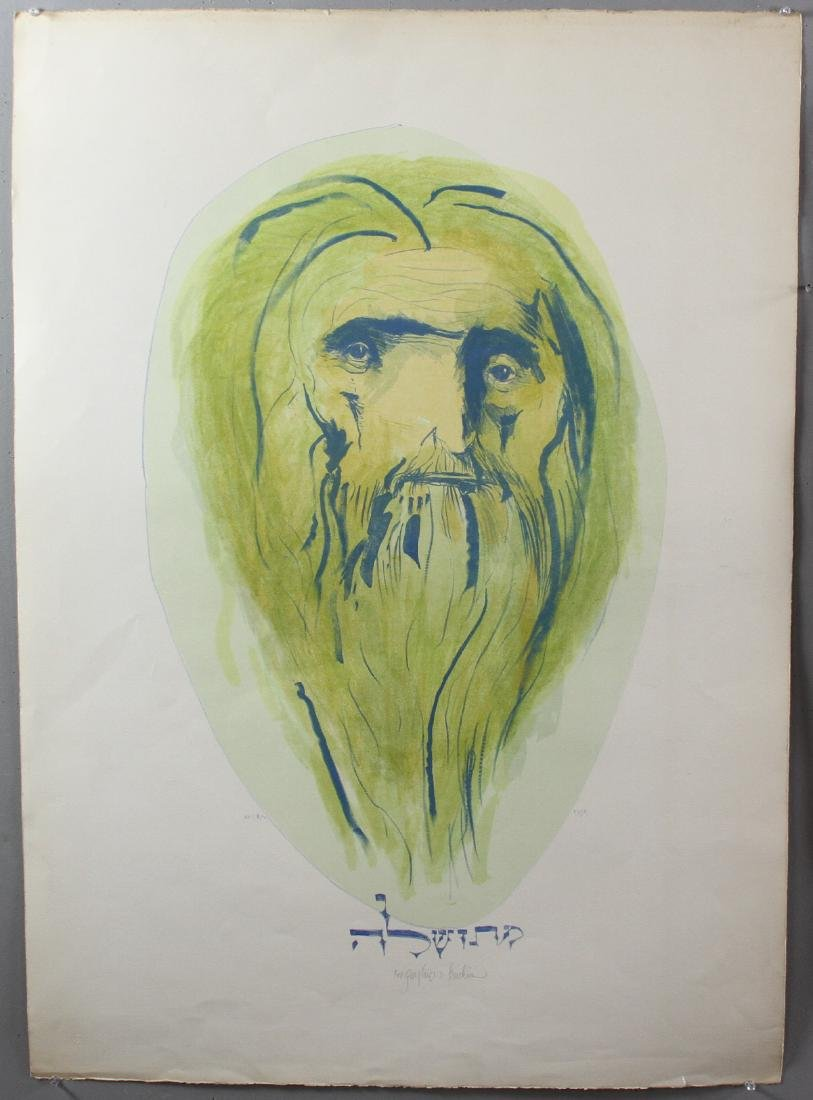 Leonard Baskin, Two Lithographs - 2