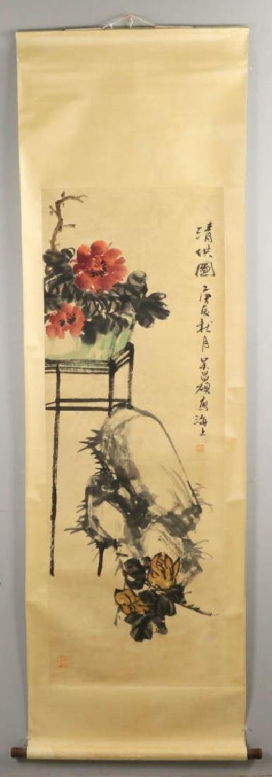 Scroll of Chinese Watercolor, Flower Design