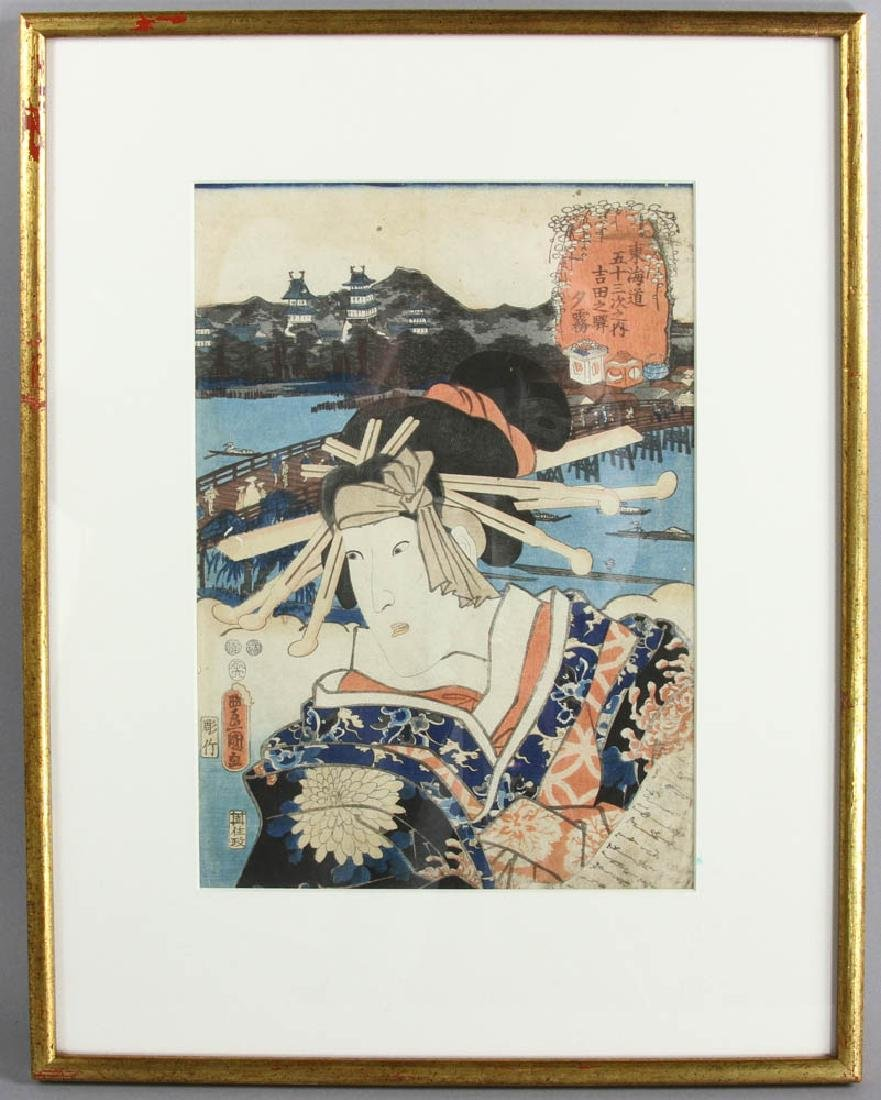 Toyokuni III, Japanese Woodblock Print