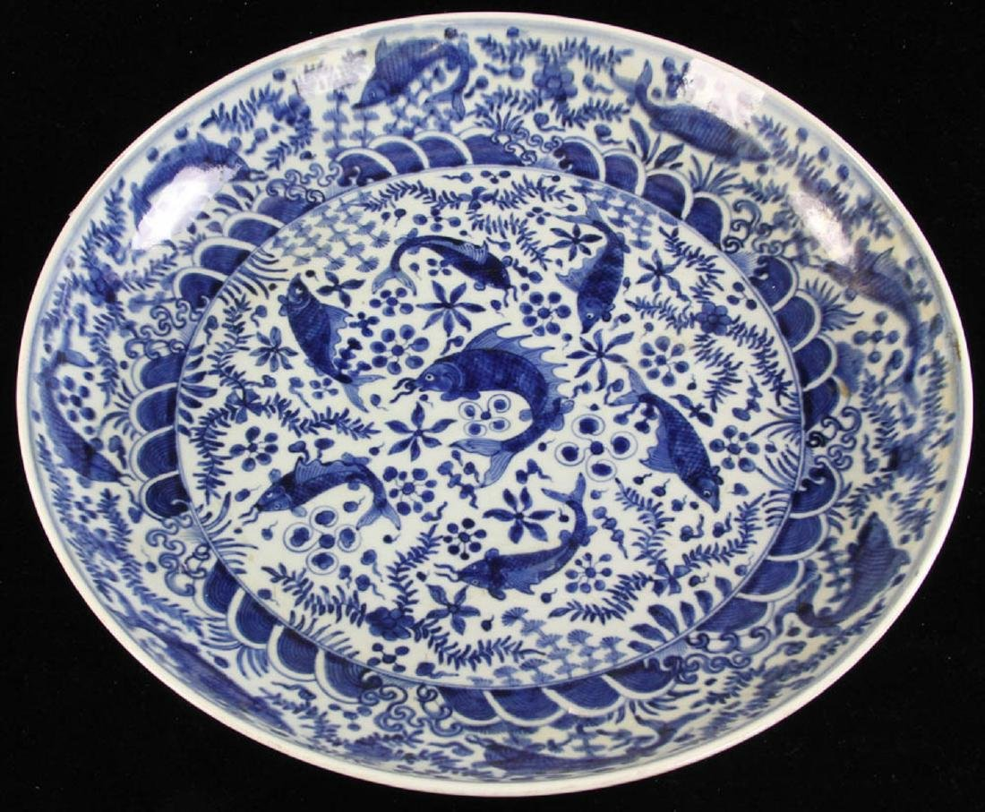 Chinese Blue and White Ming Style Charger