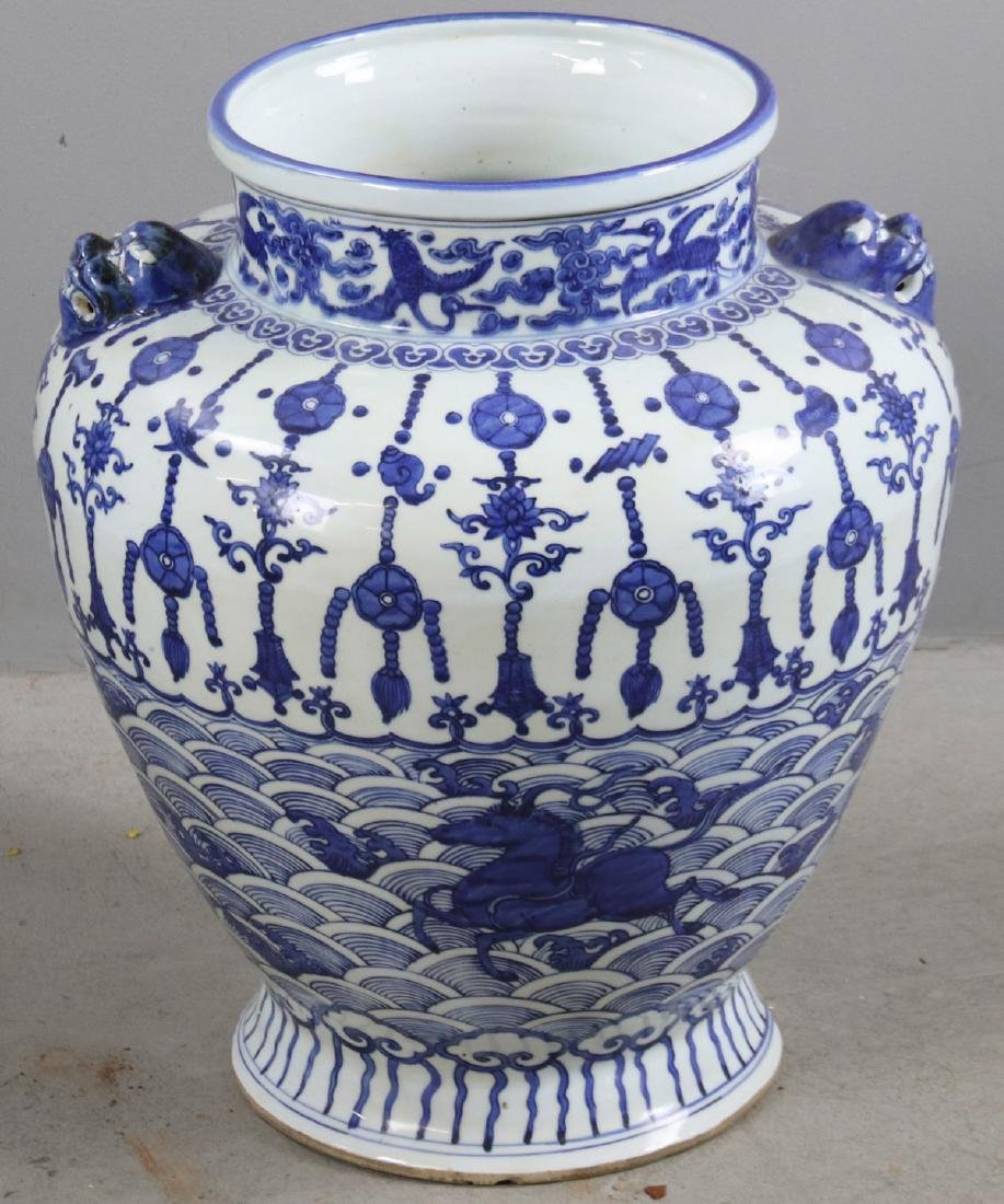 Chinese Blue and White Ming Style Jar