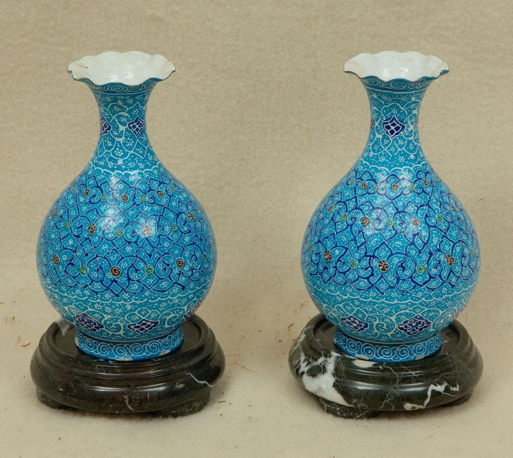 Pair of Persian Enamel Vases
