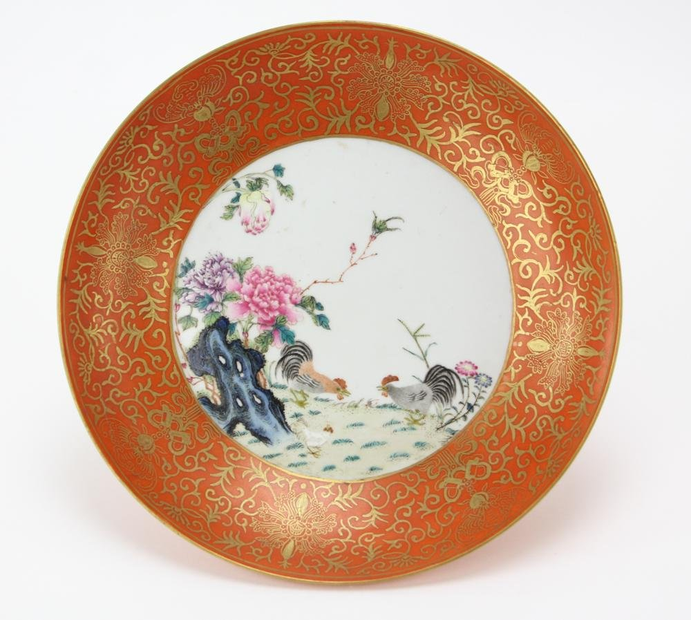 Chinese Iron Red Glazed Famille Rose Plate