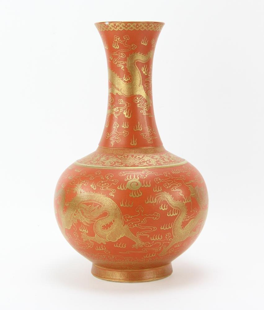 Chinese Iron Red Porcelain Bottle Vase