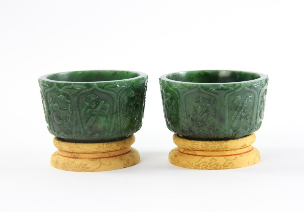Pair of Chinese 18thC Jade Cups