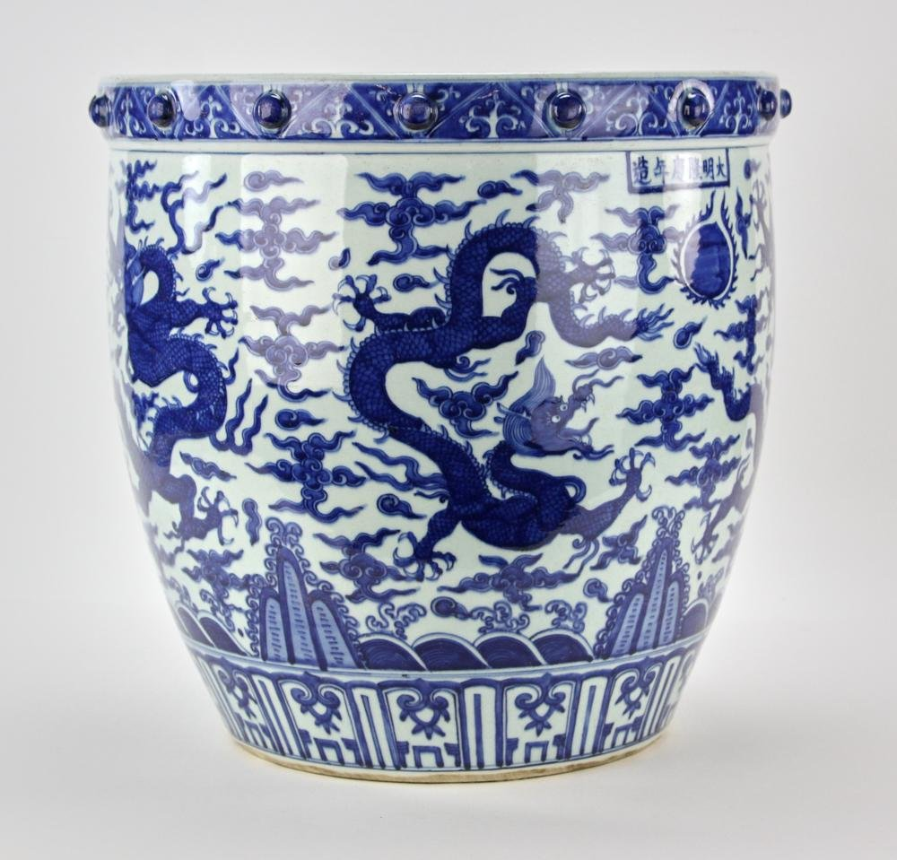 Large Chinese Blue and White Fish Bowl