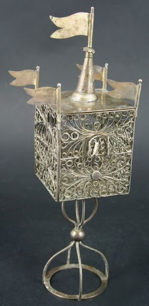 2111: 19th Century Judaica Silver Spice Box w/ Flags