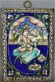 2213 1819th C Persian Glazed Pottery Tile Framed