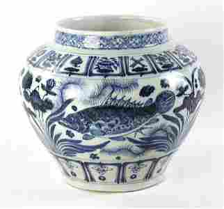 Antique Chinese Fish Bowl