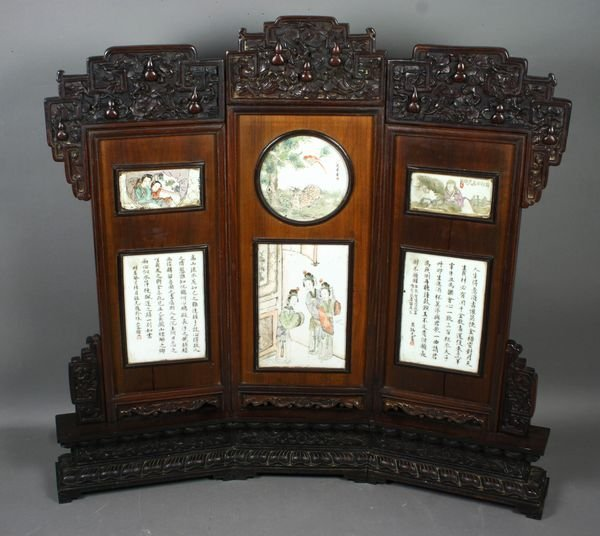 2232: 19th C. Chinese Sandelwood Porcelain Screen