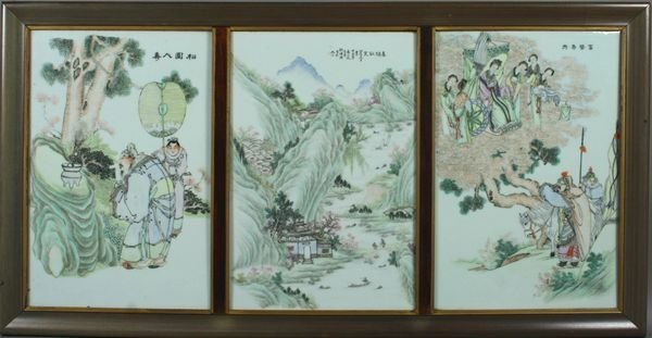 3002: 19/20th Century Chinese Porcelain Triptych