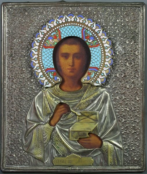 3015: 19/20th C. Russian Icon with Enameling, Signed