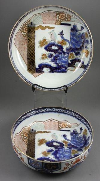 3001: Pair of 19th Century Nested Imari Bowls