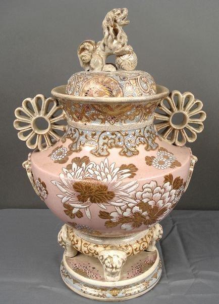3005: 19th C. Satsuma Covered Jar