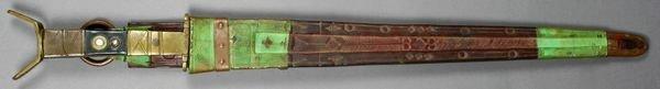 3016: Sword w/ Brass Handle & Tooled Leather Sheath