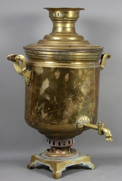 "4002: 19th C. Brass Samovar, Signe on Front, 22""h."