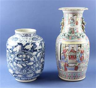 Two Vases, Chinese, Rose Mandarin