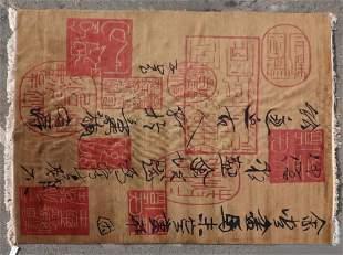Tibetan Woven Rug