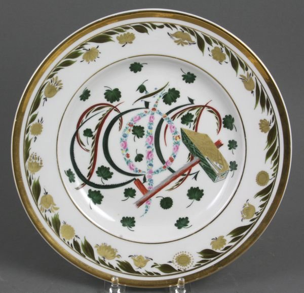 8015: Handpainted Russian Plate w/ Hammer & Sickle