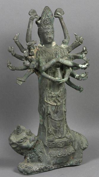 """9007: Chinese Bronze Figure, 13"""" x 7"""""""