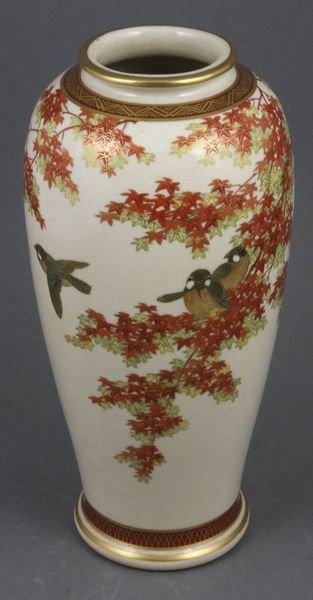 21: Japanese Satsuma Vase, Signed on Bottom