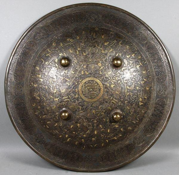 348: Rare 17th C. Persian Islamic Inlaid Iron Shield
