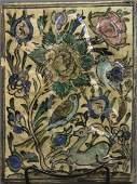 2177 1920th C Persian Glazed Embossed Tile Panel
