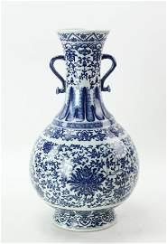 Chinese Blue and White Vase Qianlong Ruyi