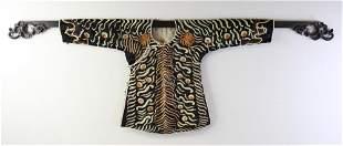 Chinese Child's Robe