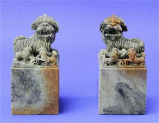 Chinese Foo Dog Soap Stone Bookends