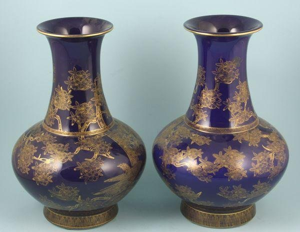 5021: Pair of 20th C. Chinese Porcelain Vases