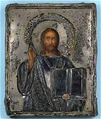 7112 19th C Russian Silver Covered Icon