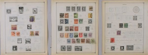 8019: Group of Japanese Stamps