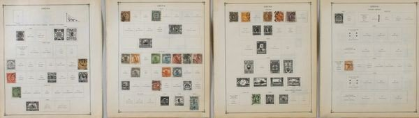 8020: Group of Chinese Stamps