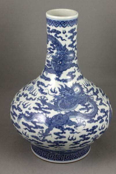 8134: 19th C. Blue and White Vase