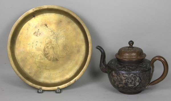 27: Copper Etched Teapot and Brass Tray