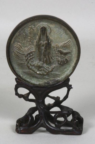 10: 20th C. Bronze Mirror