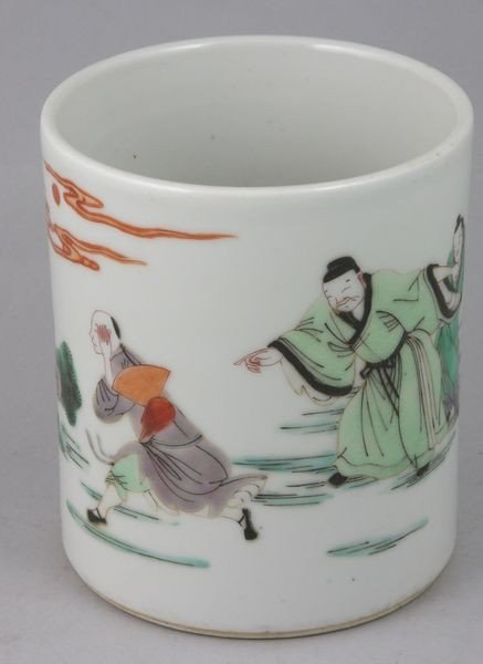 9021: Porcelain Brush Pot with Figure