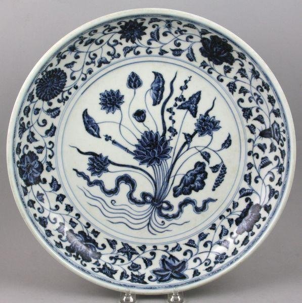 9300: Blue and White Chinese Platter/Charger