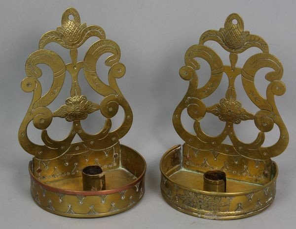 4001: Pair of 19th C. Embossed Candlestick Holders