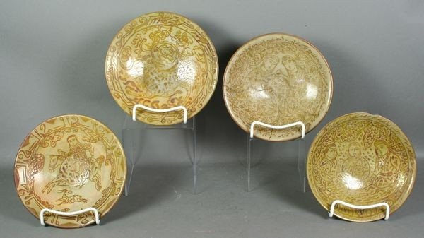 5394: Four (4) Antique Persian Bowls