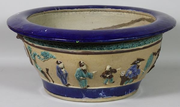 8017A: Mid 20th C. Chinese Glazed Jardinière